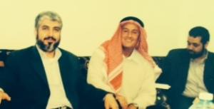 AZ Hamas Liaison